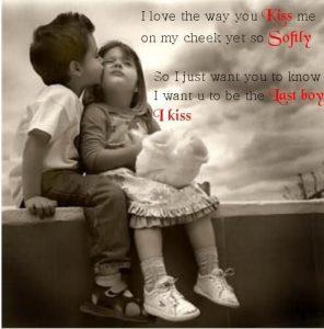 kiss our kiss